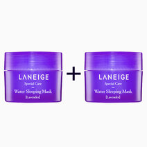 Re b1t1 laneige water sleeping mask lavender %2815ml%29