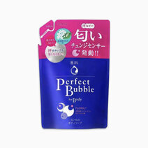 Perfect Bubble (Floral) by Shiseido