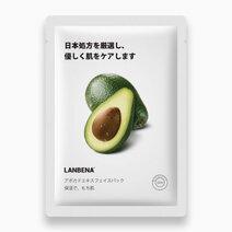 1 avocado serum facial mask