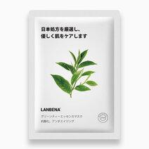 1 green tea serum facial mask