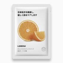 1 orange vc serum facial mask