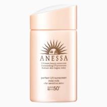 UV Sunscreen Mild Milk SPF 50+ PA++++ (60ml) by Anessa