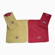 Sweat Towel - Pair by Kids Martel