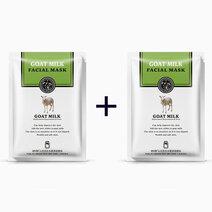 Goat Milk Facial Mask (Buy 1, Take1) by Rorec