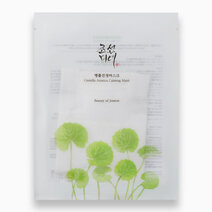 Centella Asiatica Calming Mask by Beauty of Joseon