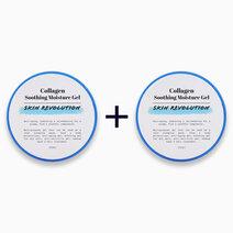 Re b1t1 skin revolution collagen soothing moisture gel