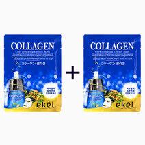 Collagen Mask (Buy 1, Take 1) by Ekel