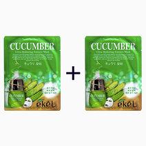Cucumber Mask (Buy 1, Take 1) by Ekel