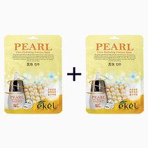 Pearl Mask (Buy 1, Take 1) by Ekel