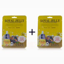 Re b1t1 ekel royal jelly mask