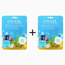 Snail Mask (Buy 1, Take 1) by Ekel