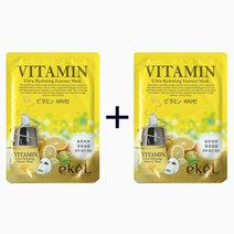 Vitamin Mask (Buy 1, Take 1) by Ekel
