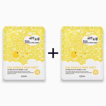 Pure Skin Egg Essence Mask Sheet (Buy 1, Take 1) by Esfolio