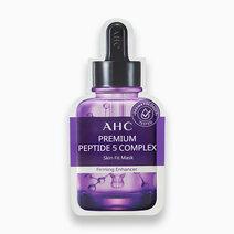Premium peptide 5 complex skin fit mask %2827ml%29