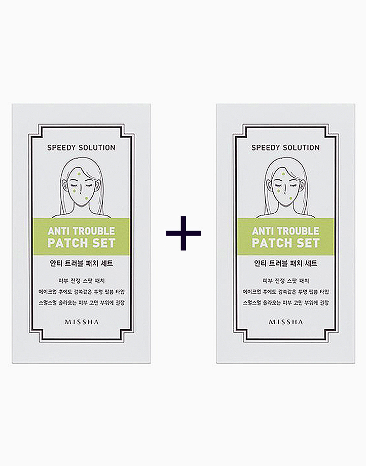 Speedy Solution Anti Trouble Patch (12 Patches) (Buy 1, Take 1) by Missha