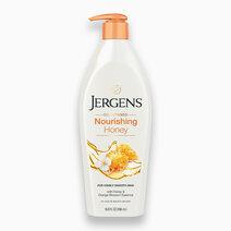 Re jergens oil infused nourishing honey moisturizer