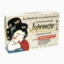 Lightening Soap (70g) by Japonesa