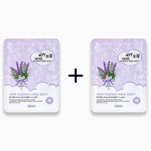 Re b1t1 esfolio pure skin herb essence mask sheet