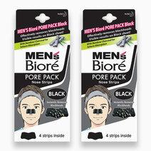 Re mens pore pack black %28buy 2 take 1%29