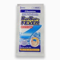 ByeBye Fever Adults (2s) by Salonpas