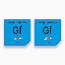 Re power 10 formula gf mask sheet %28buy 1  take 1%29
