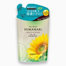 Himawari Smooth & Repair Shampoo Refill Pack by Kracie
