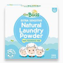 Extra Sensitive Laundry Powder - Fragrance-Free (1kg) by Tiny Buds