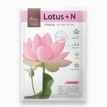 Re 7days mask lotus n