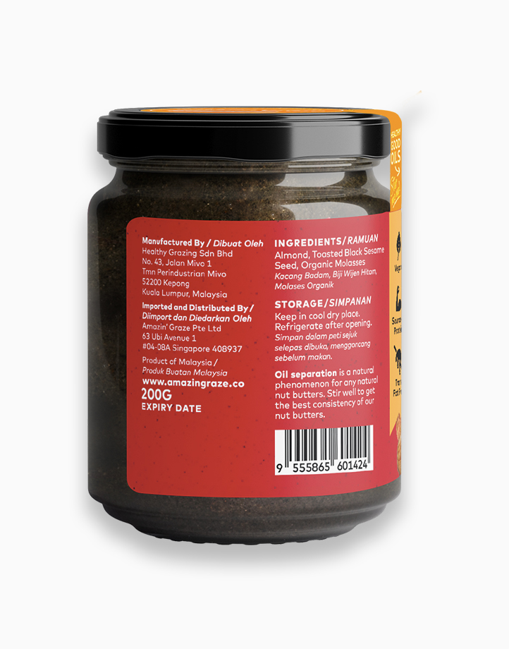 Black Sesame Almond Butter by Amazin' Graze