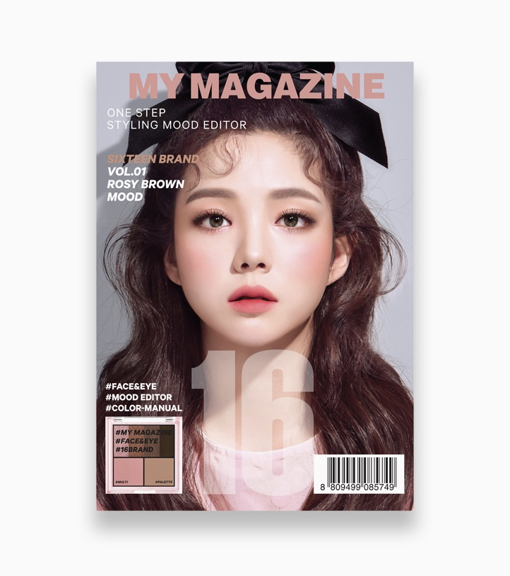 My Magazine by 16Brand   Vol. 01 Rosy Brown Mood