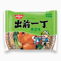 Chicken Flavor Instant Noodles in Pouch (100g - Pack of 5) by Monde Nissin