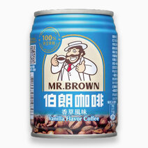 Vanilla Flavor Coffee (240ml, Pack of 3) by Mr. Brown Coffee