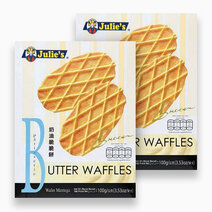 Butter Waffles Patisserie (100g - Pack of 2) by Julie's Biscuits