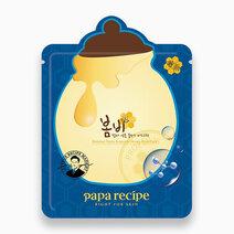 Bombee Pepta Ampoule Honey Mask (25g) by Papa Recipe