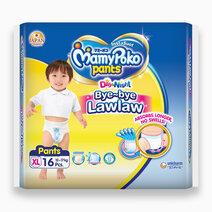 Instasuot Pants - XL (16s) by MamyPoko