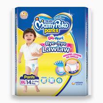 Instasuot Pants - XXL (14s) by MamyPoko