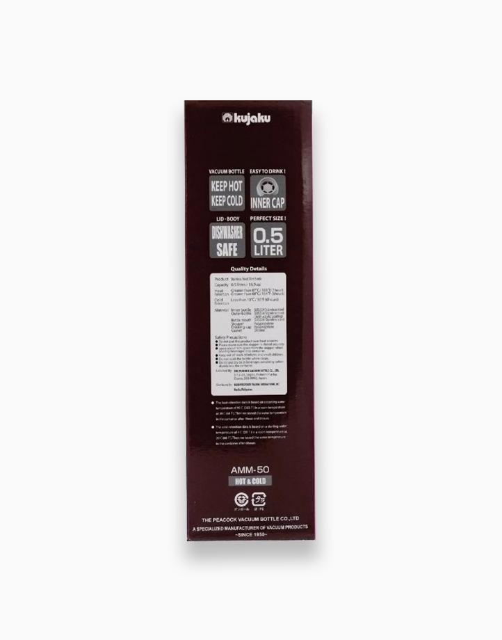 Stainless Steel Slim Bottle (500ml) by Kujaku  