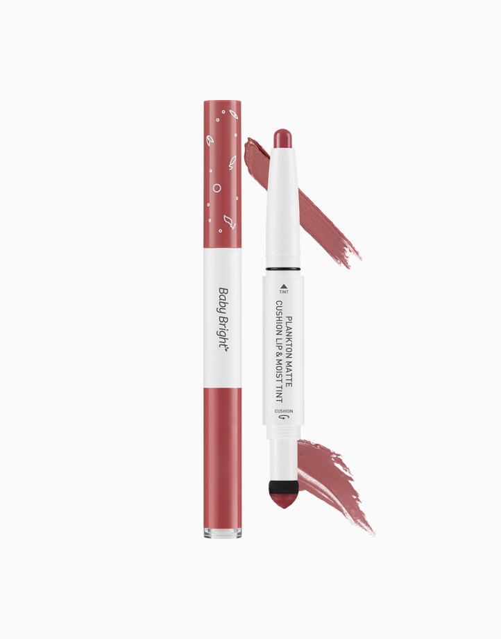 Plankton Matte Cushion Lip and Moist Tint by Baby Bright   #03 Pink Seaweed