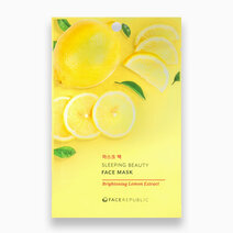 Brightening Lemon Extract Face Mask by Face Republic