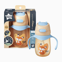 Weighted Straw 2 Handle Cup (240 ml) by Tommee Tippee