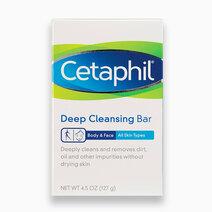 Deep Cleansing Bar (127g) by Cetaphil