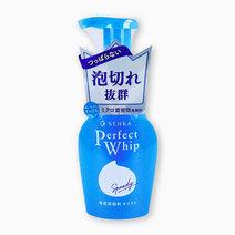 Speedy Perfect Whip Foam by Shiseido