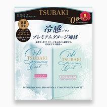 Tsubaki Premium Cool Shampoo and Conditioner Set by Shiseido