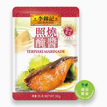 Teriyaki Marinade in Pouch (55g - Pack of 2) by Lee Kum Kee