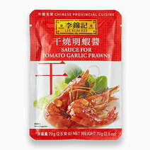 Sauce for Tomato Garlic Prawn in Pouch (70g - Pack of 2) by Lee Kum Kee