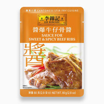 Sauce for Sweet & Spicy Beef Ribs in Pouch (80g - Pack of 2) by Lee Kum Kee