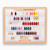 Japanese Gel Nail Polish Tokyo Collection - Color Chart by CathyKathy PH