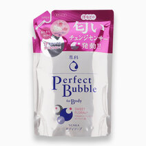 Perfect Bubble (Sweet Floral) by Shiseido