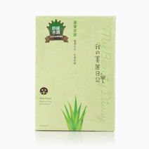 Soothing Aloe Vera Mask by My Beauty Diary