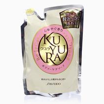 Kuyura Pink Body Wash Refill by Shiseido